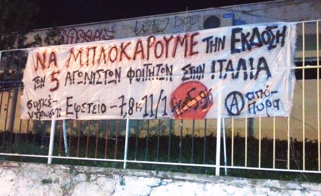 free5ilioupoli122015
