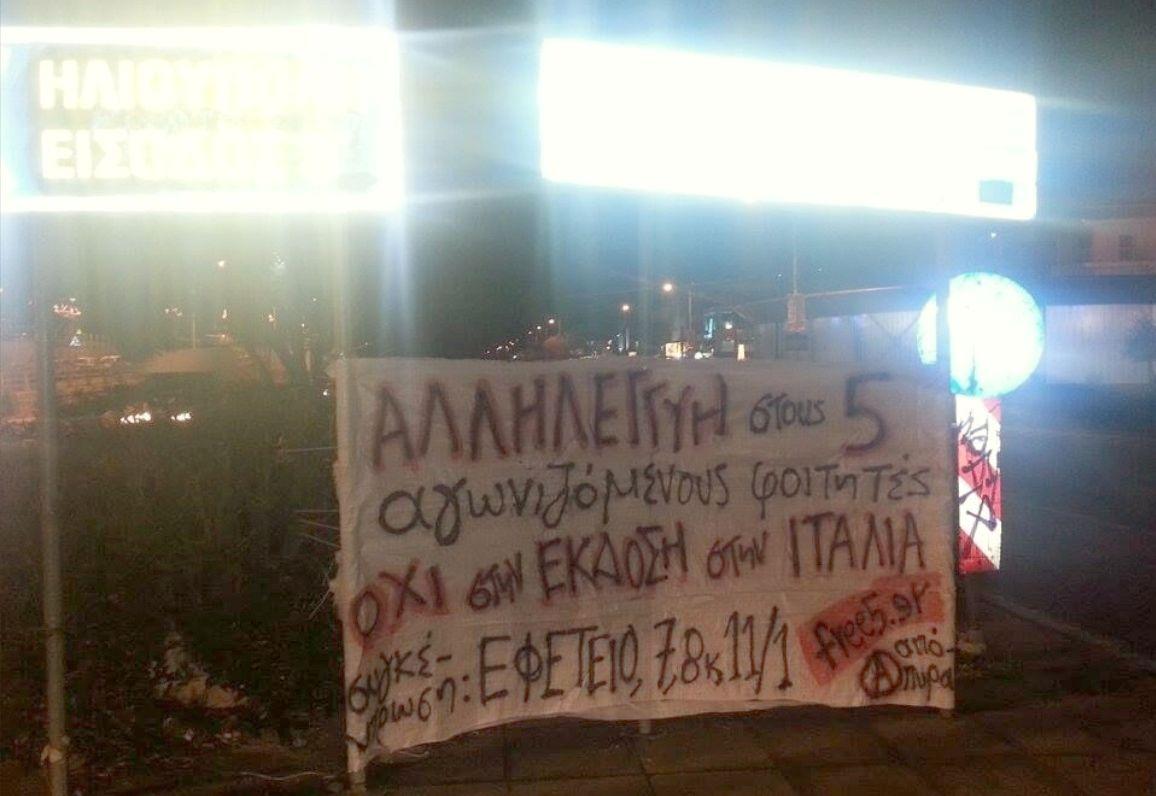 free5ilioupoli122015a
