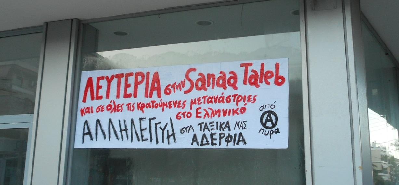 taleb_apopyra_0216